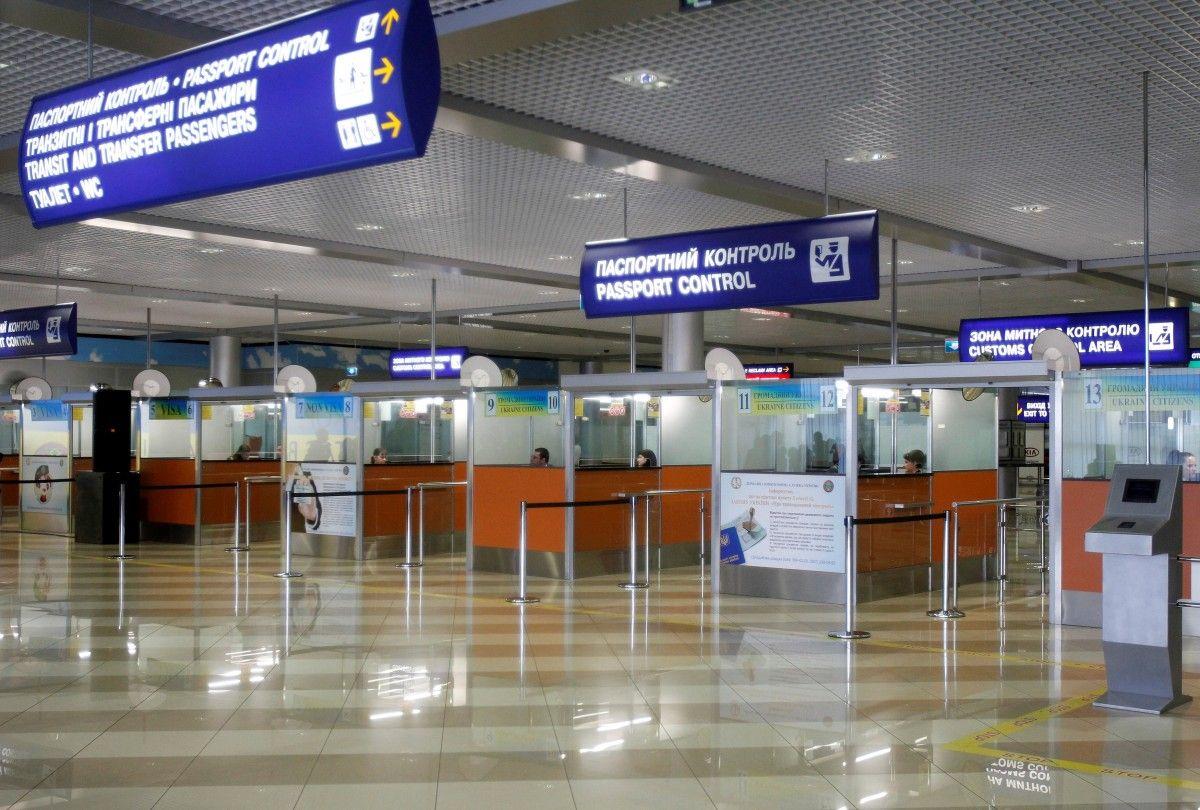 В аэропорту 'Борисполь' изъяли золотые часы с бриллиантами стоимостью более миллиона гривень