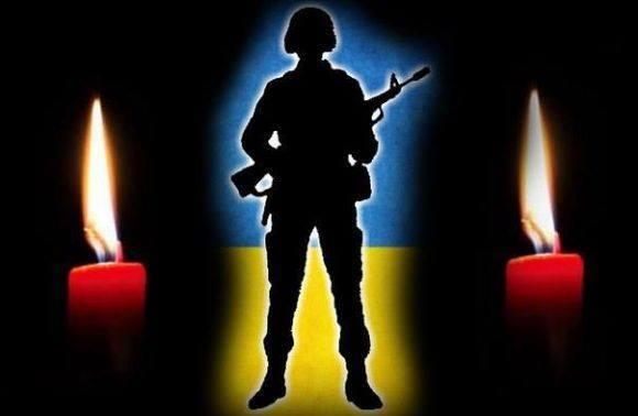 В Минобороны назвали количество бойцов ВСУ, погибших на Донбассе в прошлом году