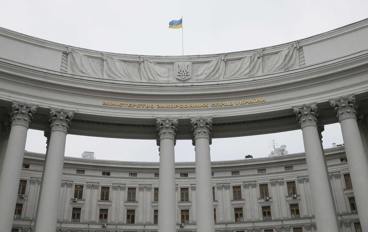 В МИД требуют извинений от премьера Словакии за 'шутку' о Закарпатье и России