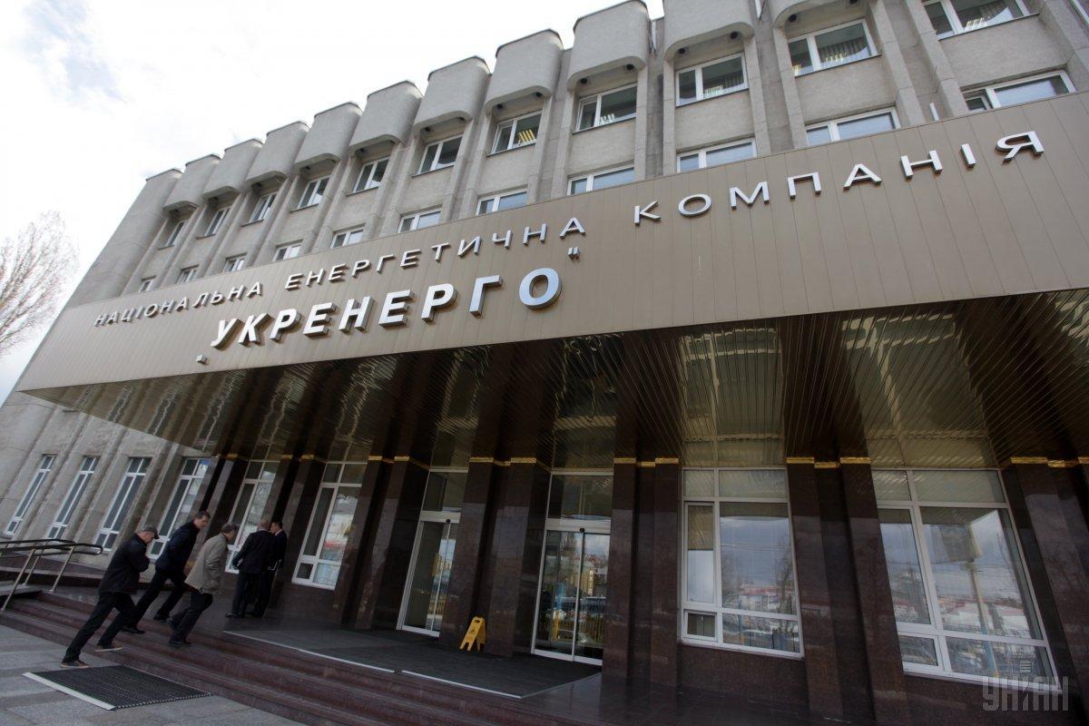 Ограничение импорта электроэнергии может сорвать программу сотрудничества Украины с МВФ - экономист