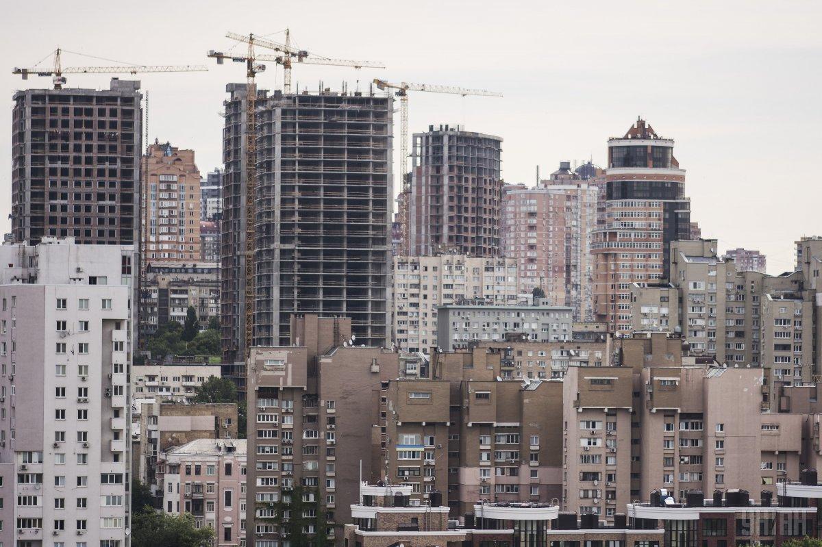 Страхование в строительстве покрывает широкий перечень рисков - страховая компания 'ИНГО'