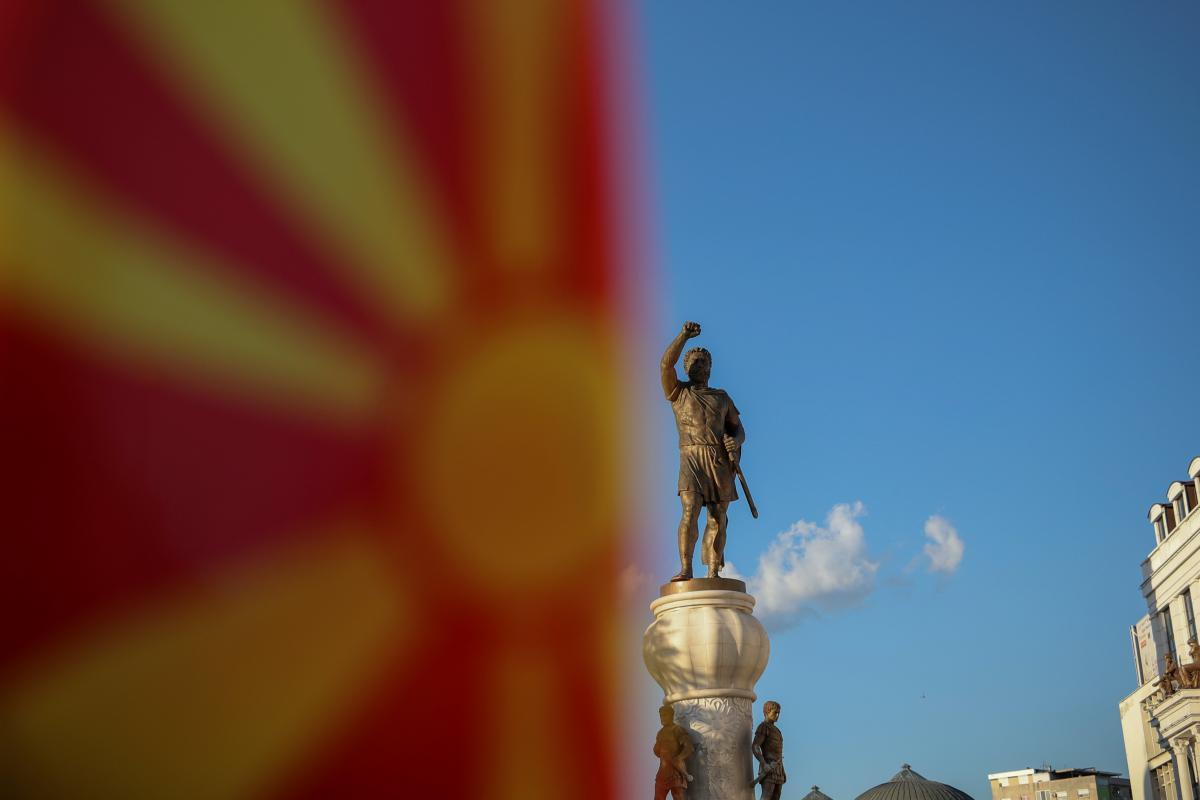Украина и Северная Македония договорились о совместной поддержке туризма