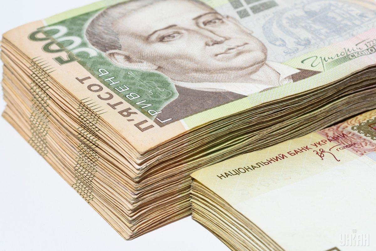 В Украине проценты по льготному кредиту будут зависеть от размера предприятия: кто заплатит больше