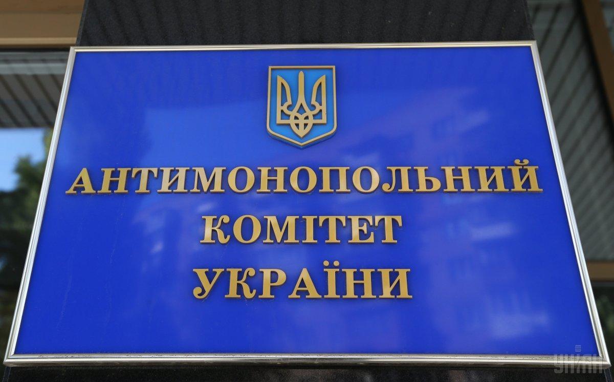 Антимонопольный комитет закрыл дело 'Роттердам+'
