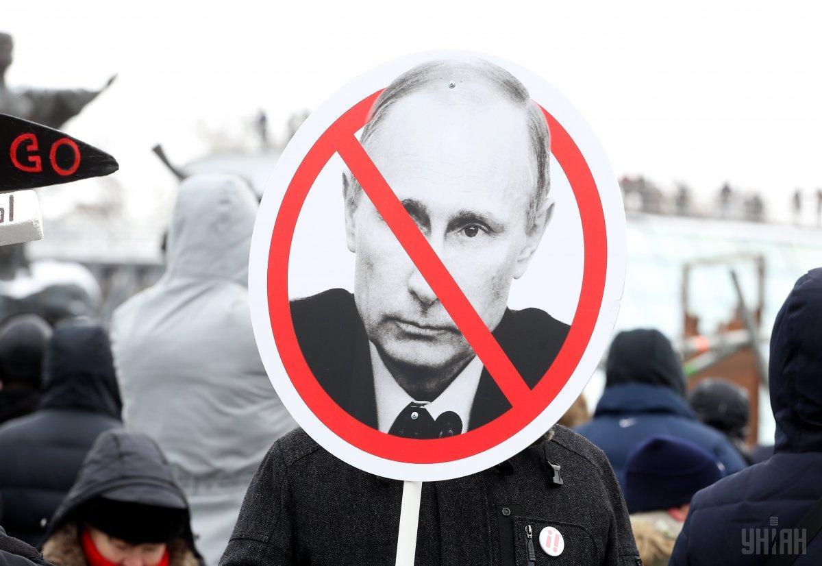 Путину запретили посещать Олимпийские игры и чемпионаты мира