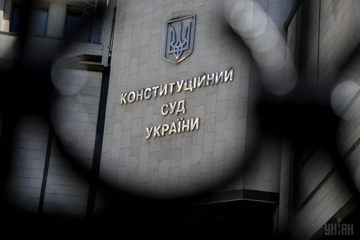 В КСУ отреагировали на указ президента об отстранении Тупицкого