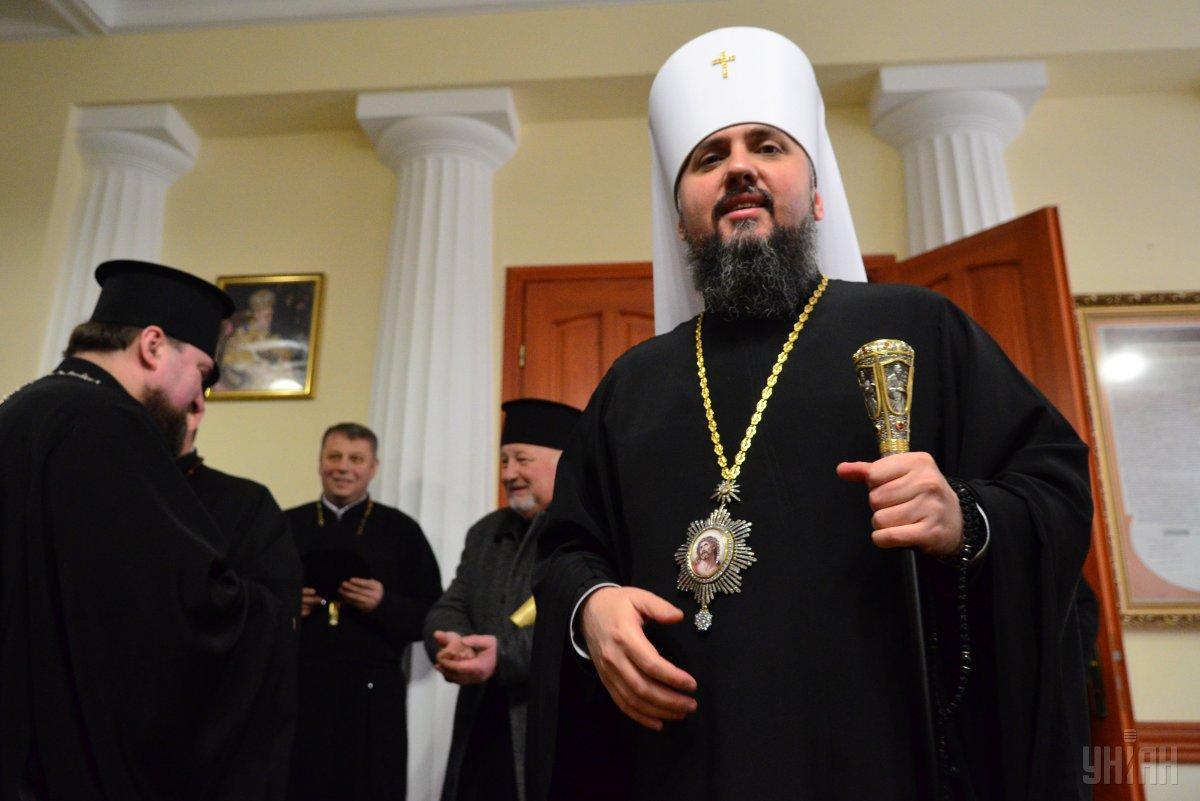Епифаний высказался о возможной легализации каннабиса в Украине