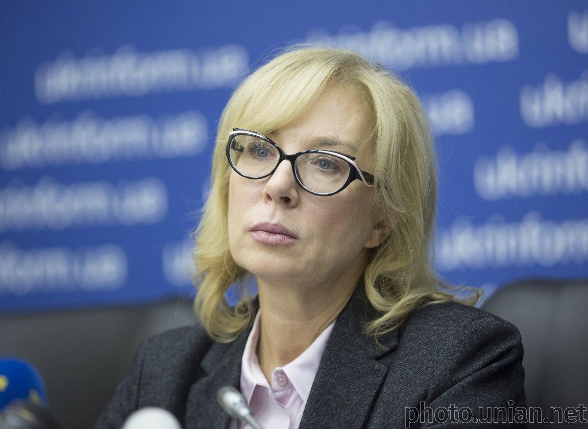Денисова: подтверждены два маршрута, по которым боевики 'ЛДНР' могут передать пленных
