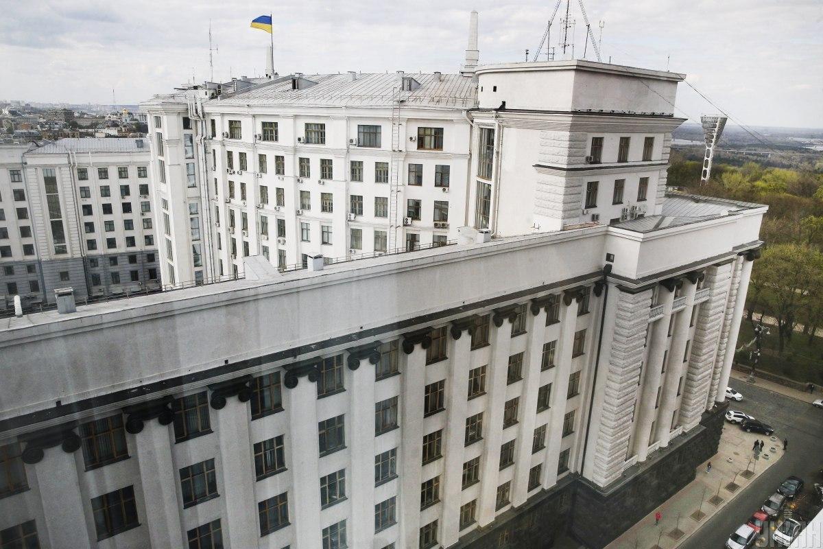 Кабмин назначил замглавы МКИП: будет отвечать за 'диджитализацию'