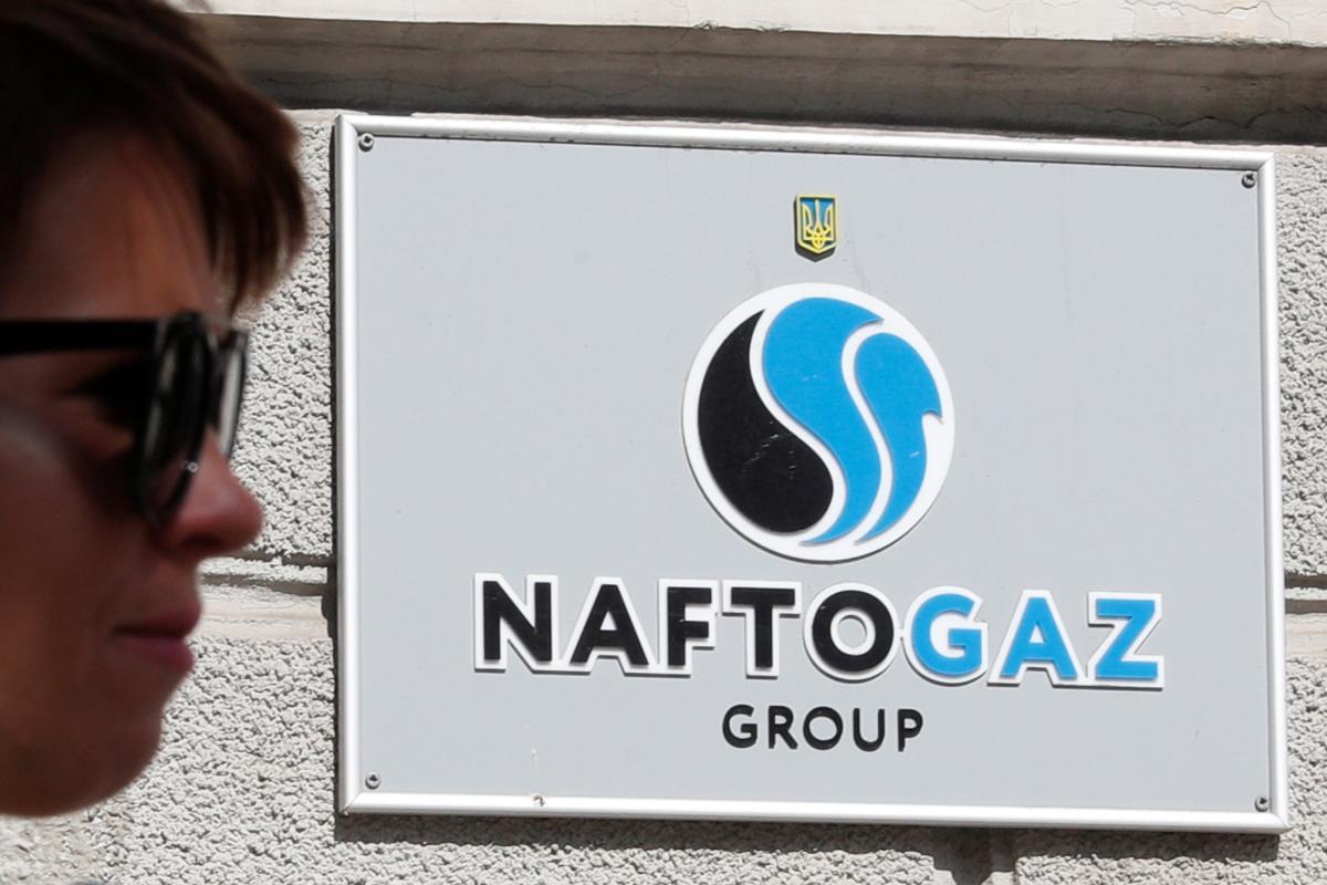 «Нафтогаз» призывает США сохранить санкции против «Северного потока-2»