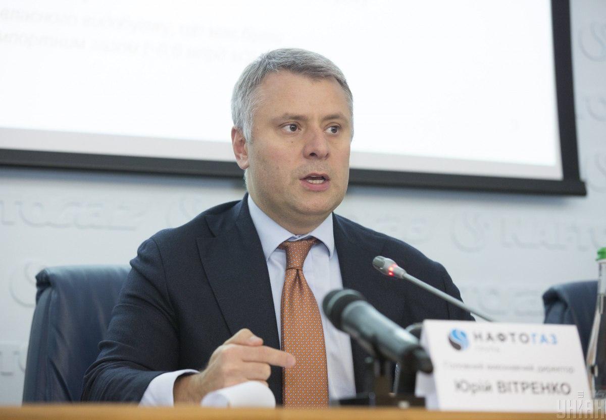 После громких провалов в энергосекторе Витренко претендует на пост главы Минэнерго - СМИ