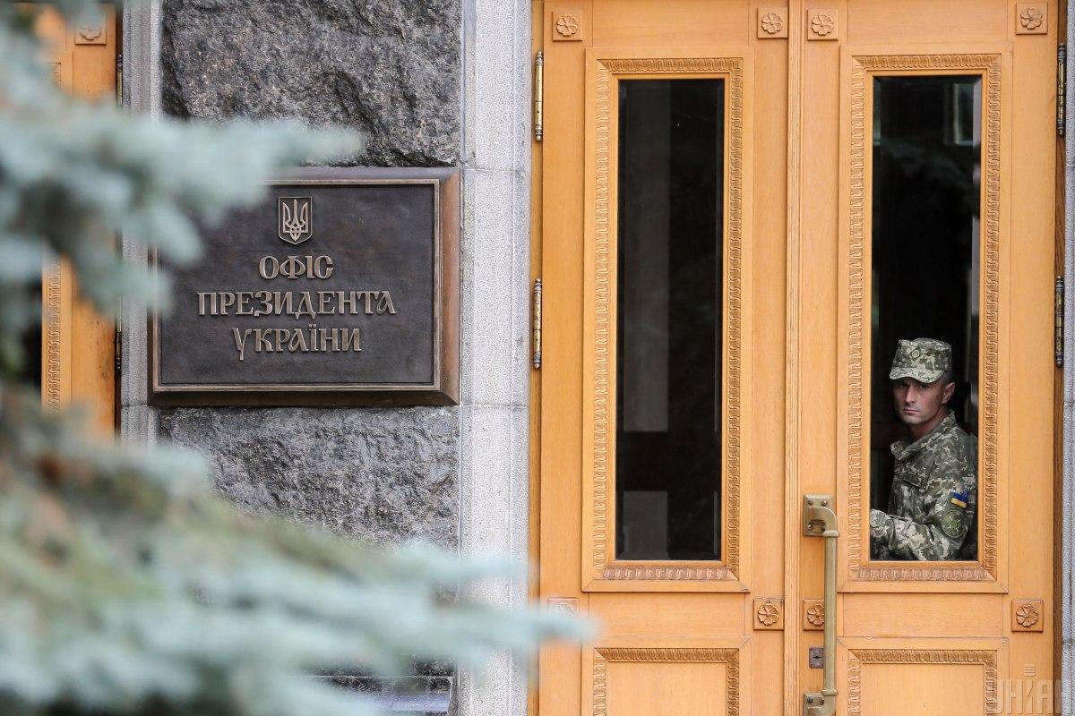 Ермак переформатирует окружение президента к февралю-марту - нардеп