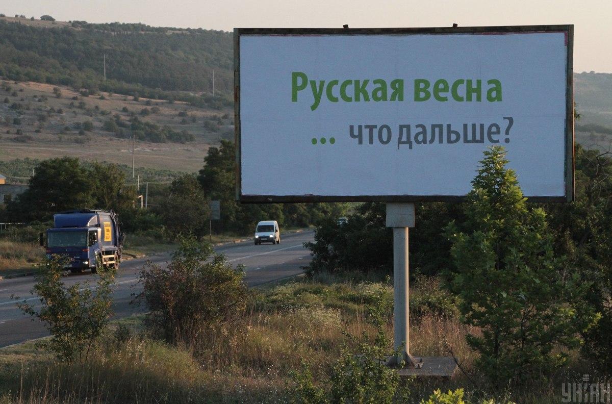 Почему не отбили Крым: экс-начальник Генштаба ВСУ назвал причину срыва операции по освобождению полуострова
