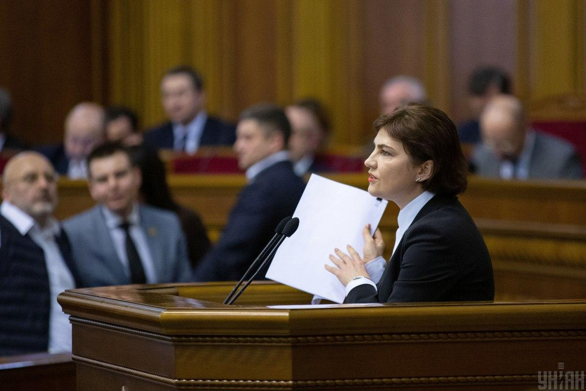 Расследование основных дел Майдана завершится в этом году - Венедиктова