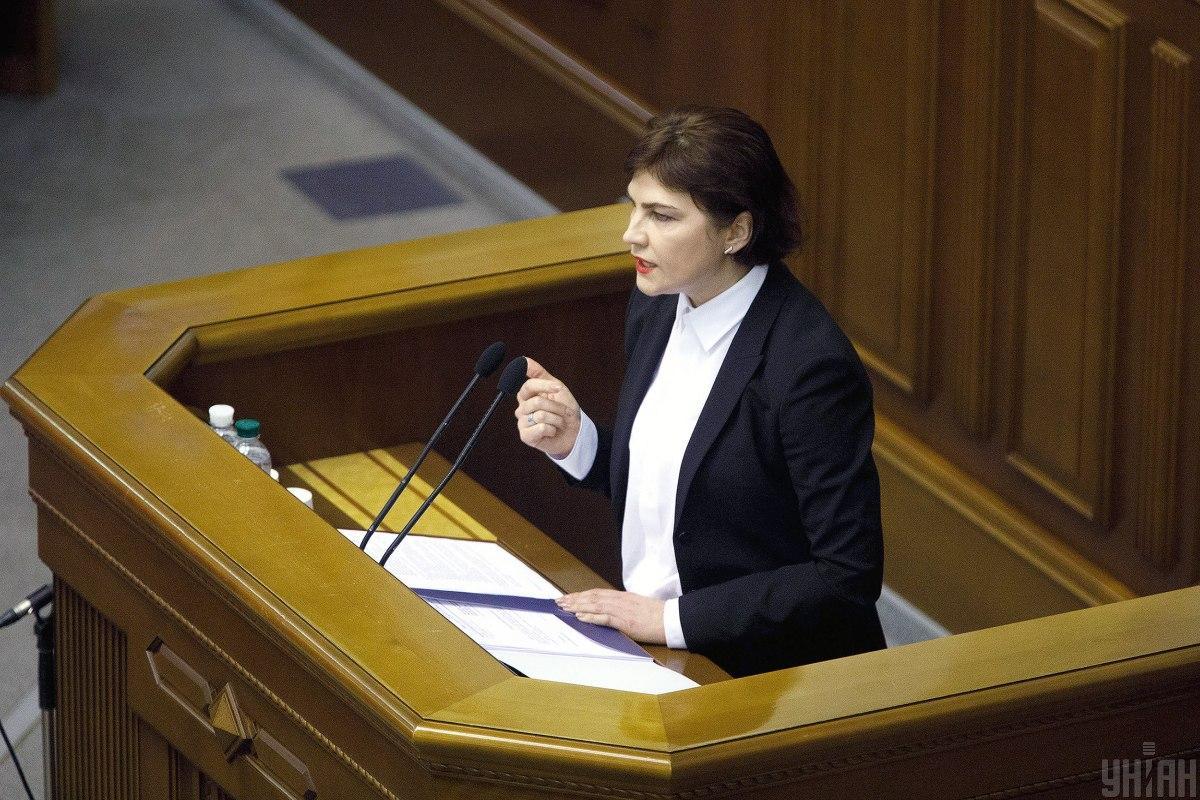 Венедиктова выразила недовольство из-за отсутствия наказаний за экологические преступления