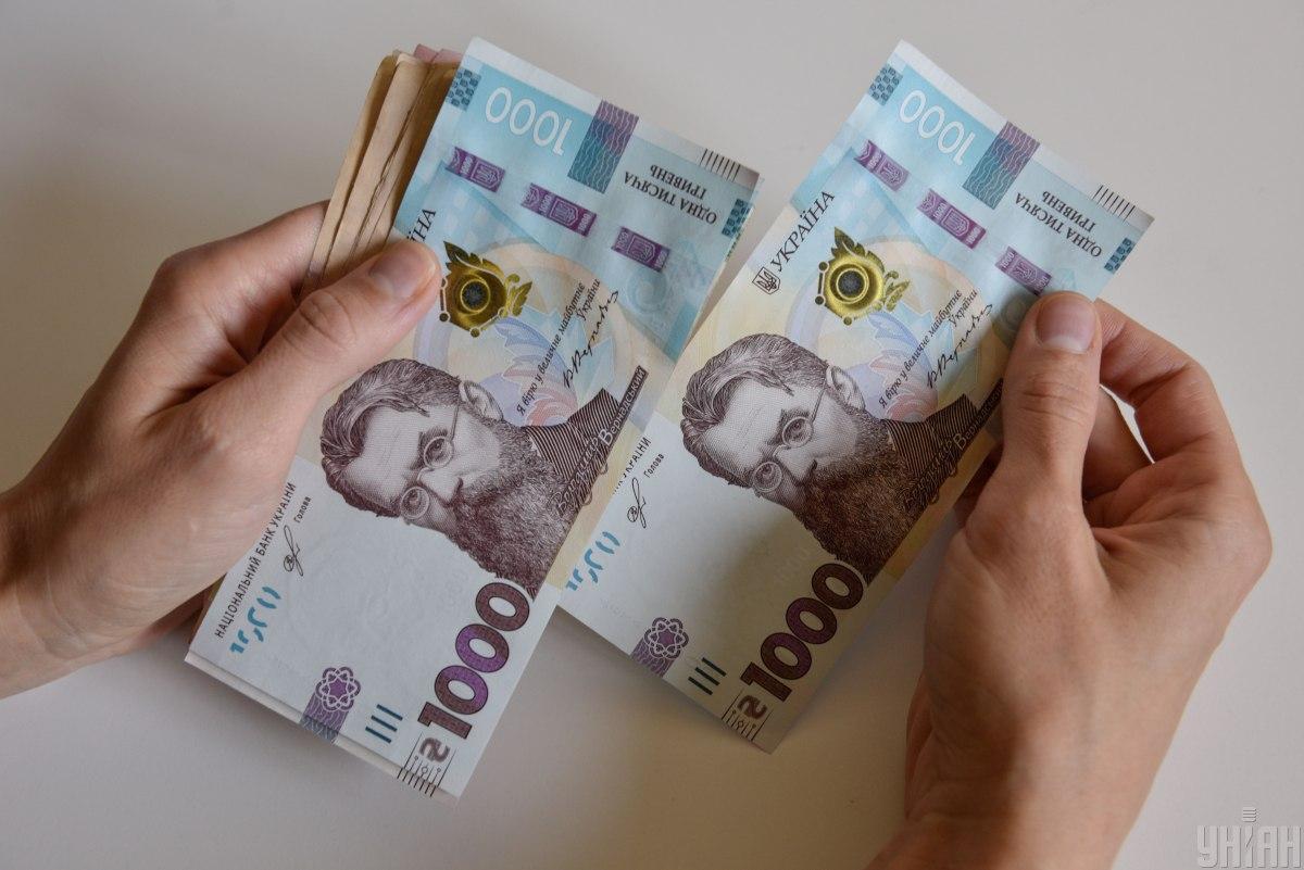 В Украине изменили порядок предоставления помощи по частичной безработице