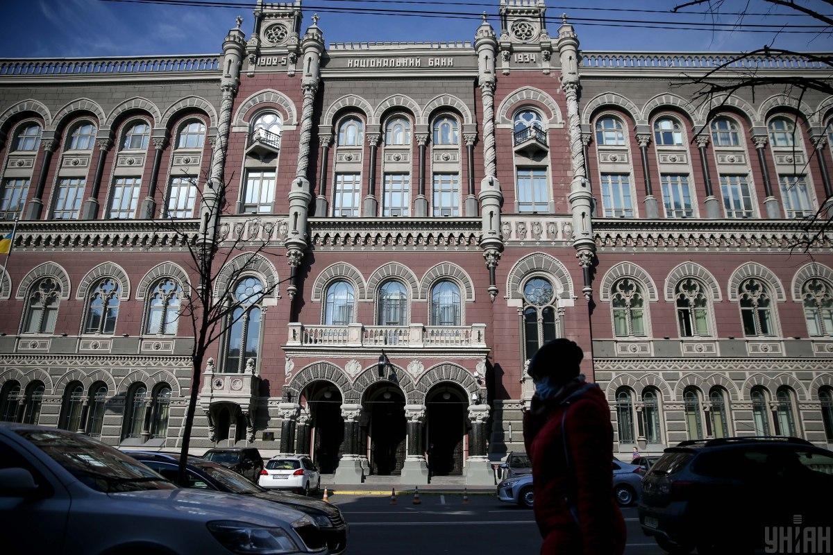 В НБУ назвали сроки восстановления экономики Украины после коронавируса