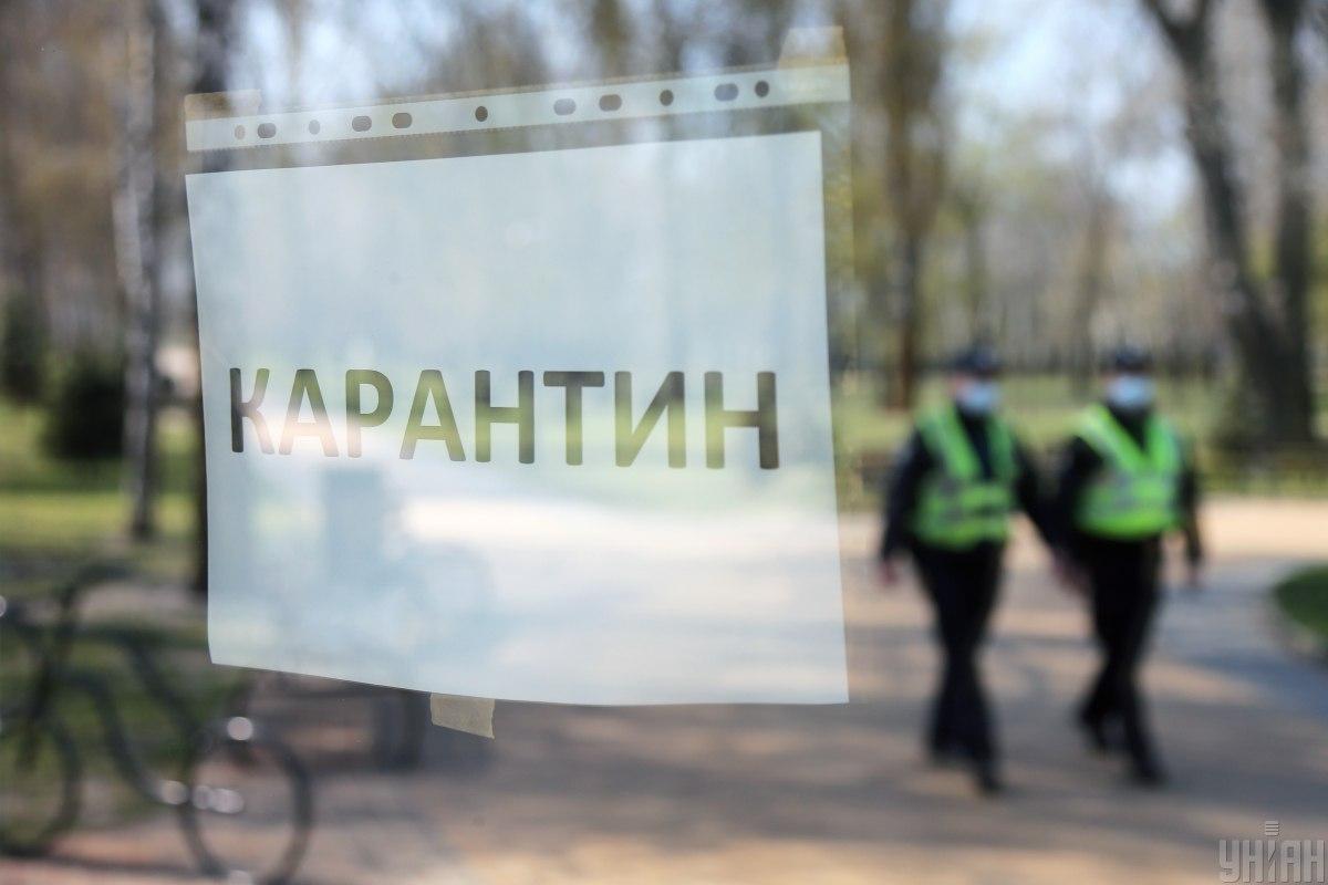 Комитет Рады рекомендует наказывать за нарушение самоизоляции