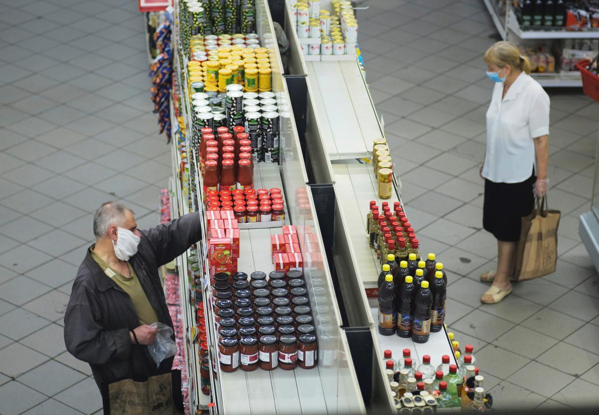 Тяжелый 2020 год: потребительские настроения украинцев ухудшились