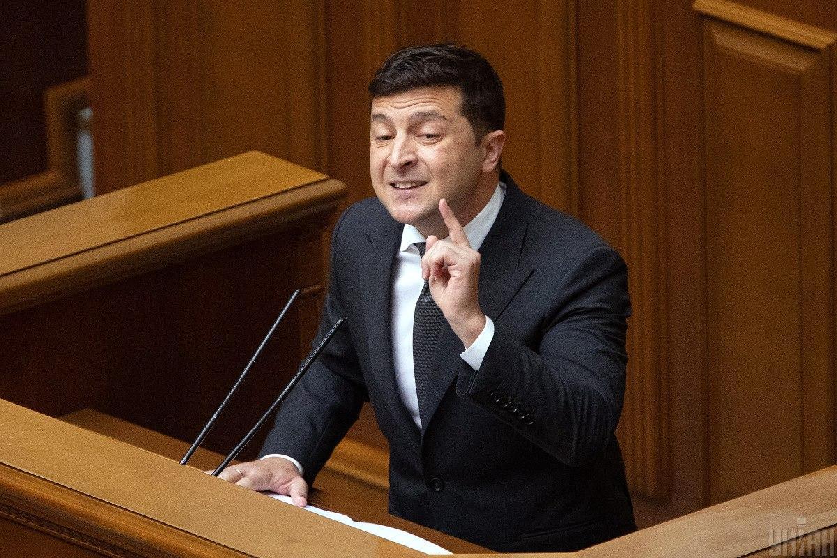 Необходимо ускорить реформирование Гостаможслужбы - Зеленский
