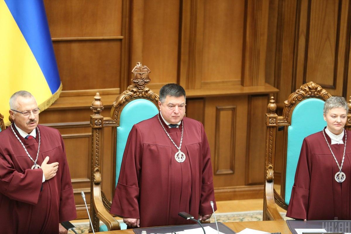В КСУ считают, что отстранение Тупицкого от должности будет противоречить Конституции