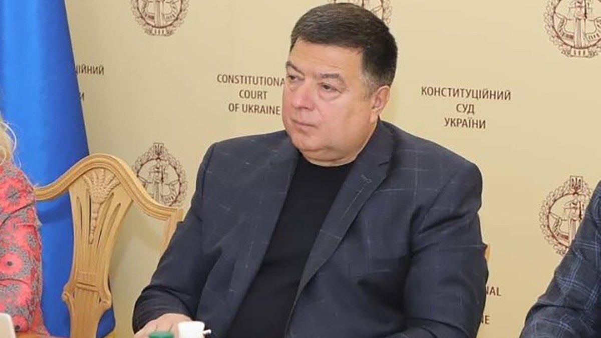 Тупицкого лишили права распоряжаться печатью КСУ, он передал ее своему заместителю – экс-нардеп