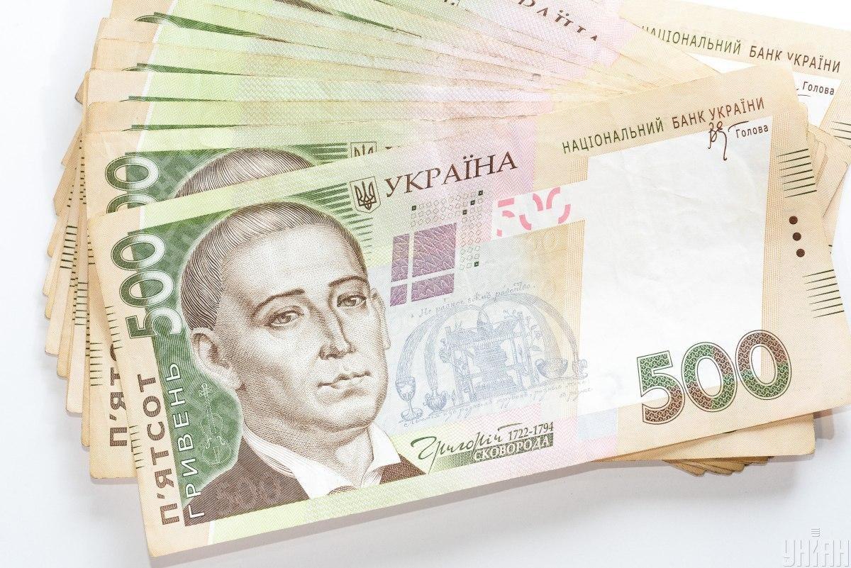 Компенсации ФОПам начнут выплачивать с 22 декабря - Петрашко