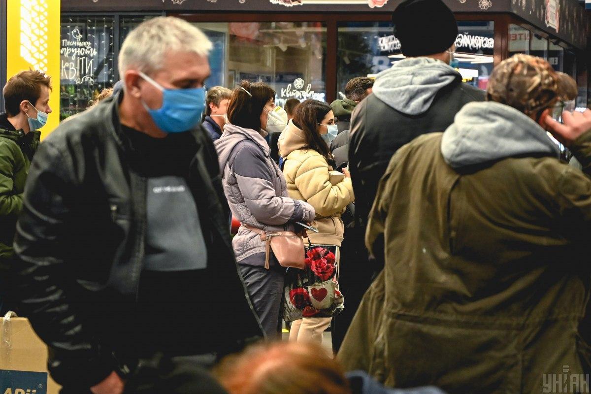 Главные новости Украины 29 декабря: новые случаи коронавируса и штормовое предупреждение