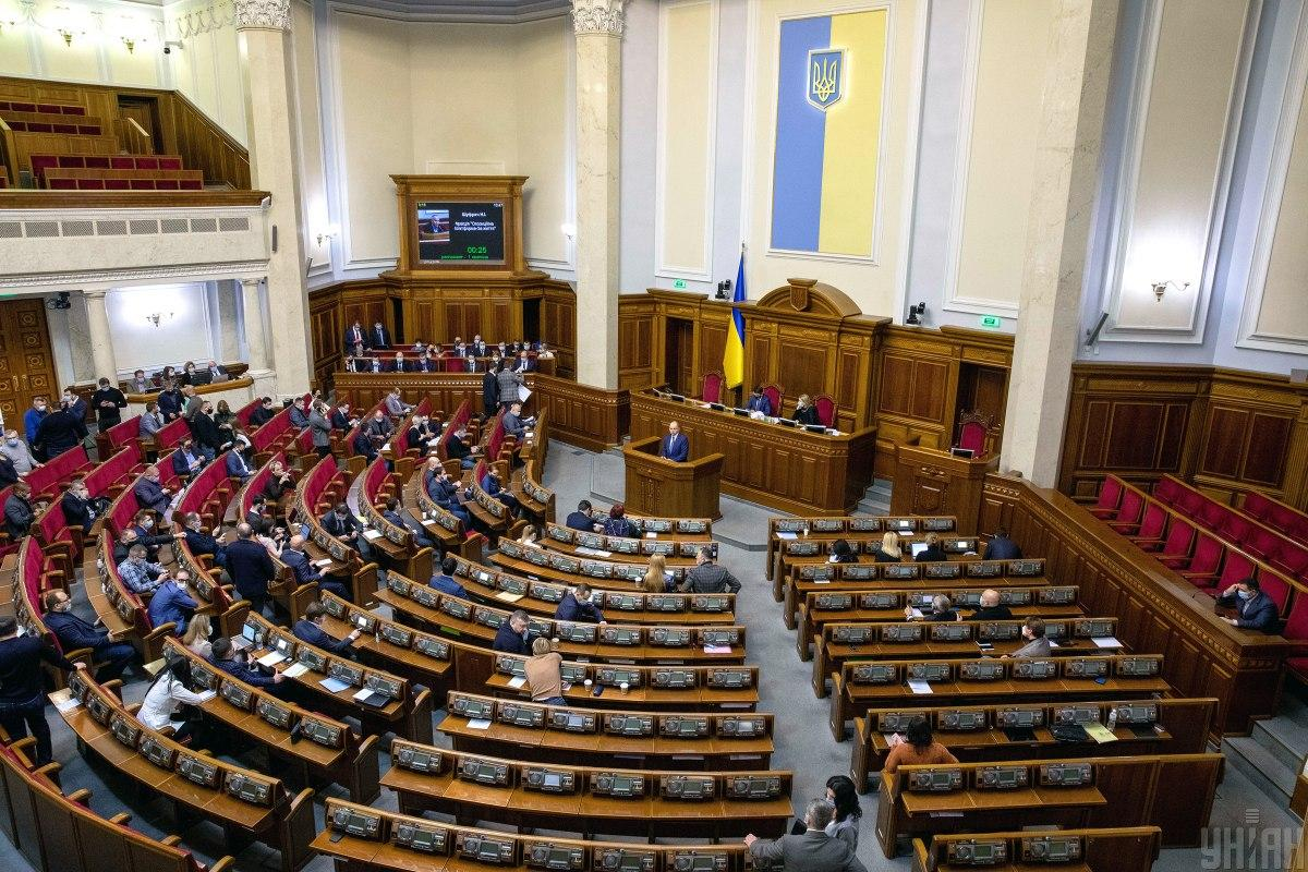 Проходят семь партий: опубликован свежий парламентский рейтинг