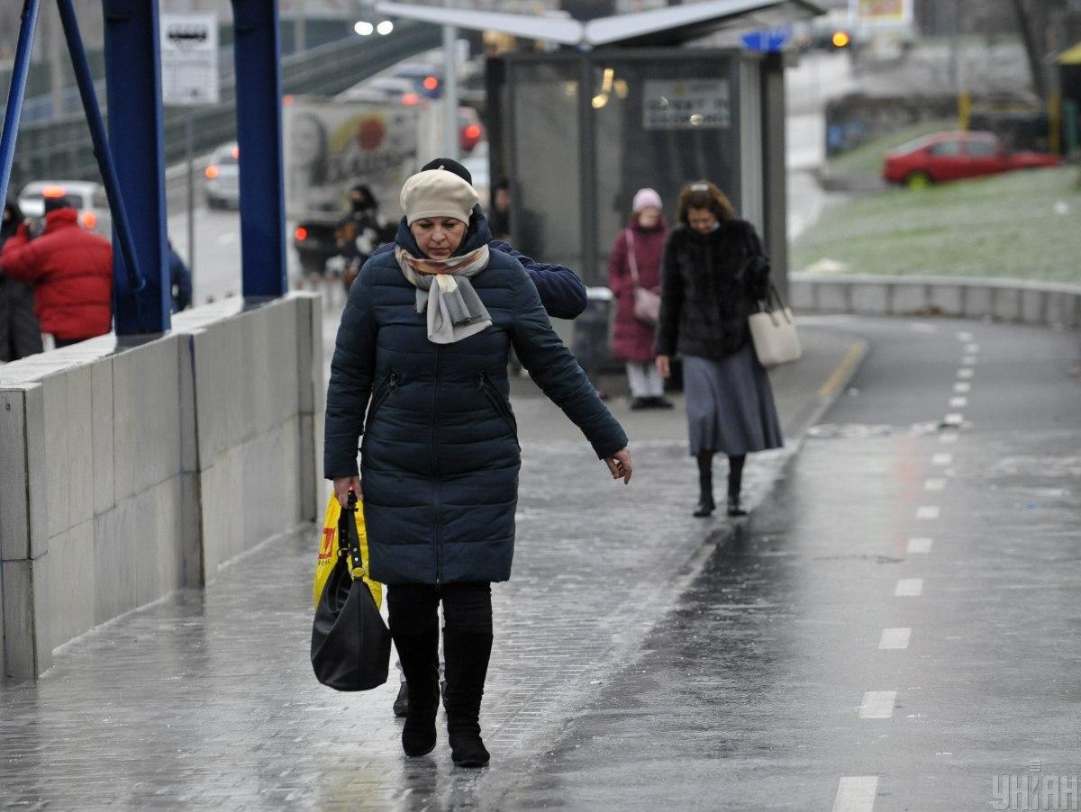 В Украине – потепление: прогноз погоды на 23 января