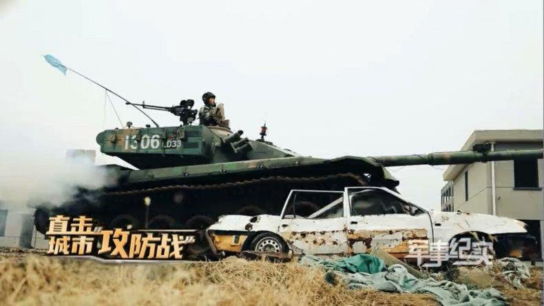 Newsweek: Танки Китая отрабатывают вторжение на Тайвань