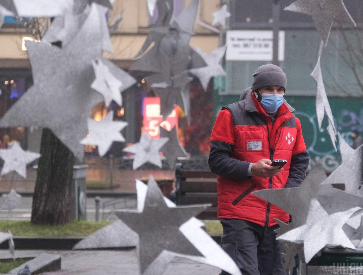В Украине за сутки выявлено чуть более 5 тысяч новых больных коронавирусом