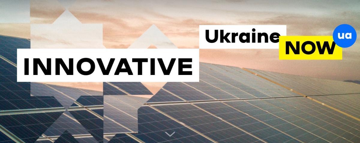 Куда поехать и как инвестировать: в МИД презентовали сайт о современной Украине для иностранцев