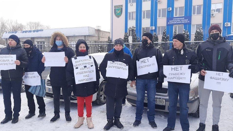 В Харькове владельцы «евроблях» устроили акцию протеста