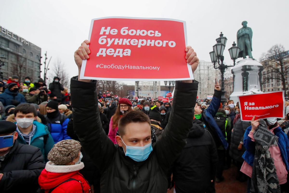 Навальный анонсировал новый митинг в Москве: названа дата и место проведения