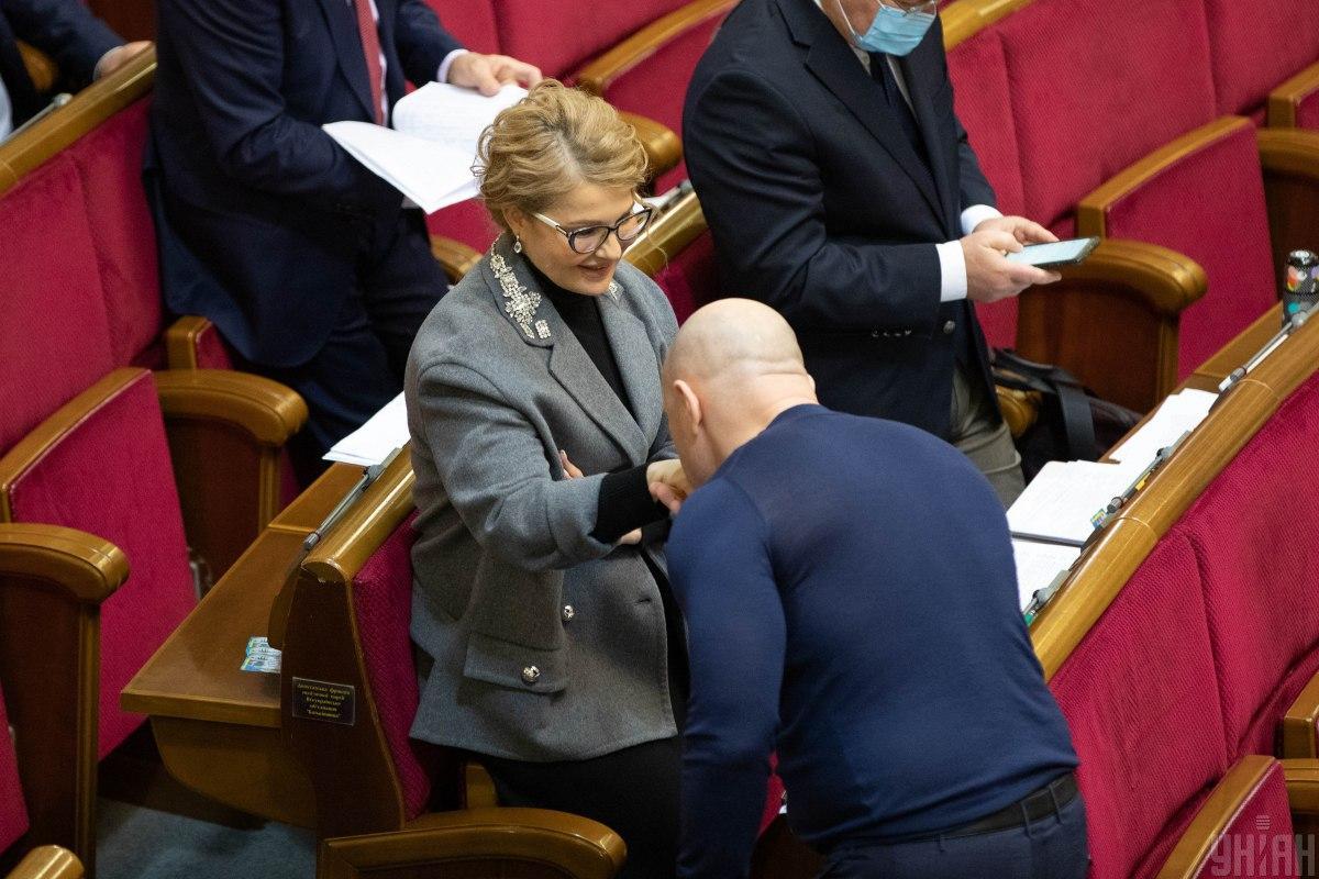 '50 оттенков Леди Ю': в сети обсуждают новый наряд Тимошенко с кожаными ремешками