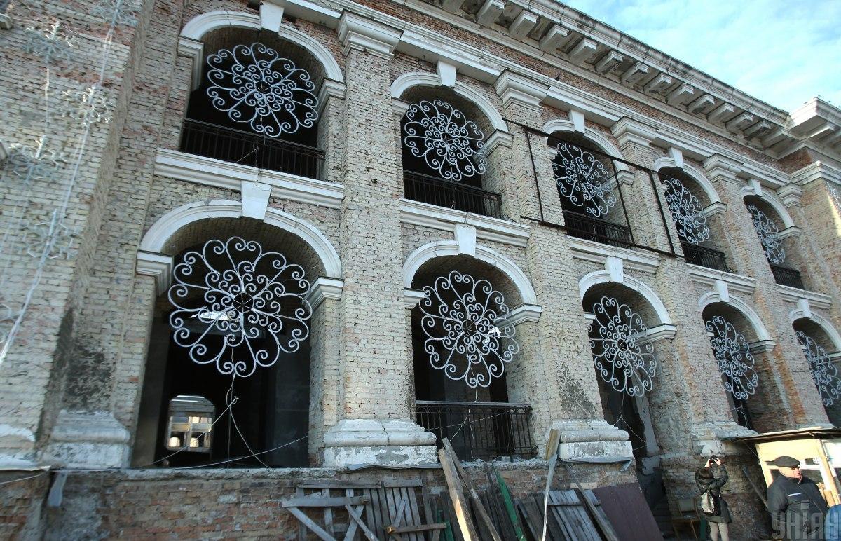 Минкультуры хочет создать на базе Гостиного двора в Киеве Музей современного искусства