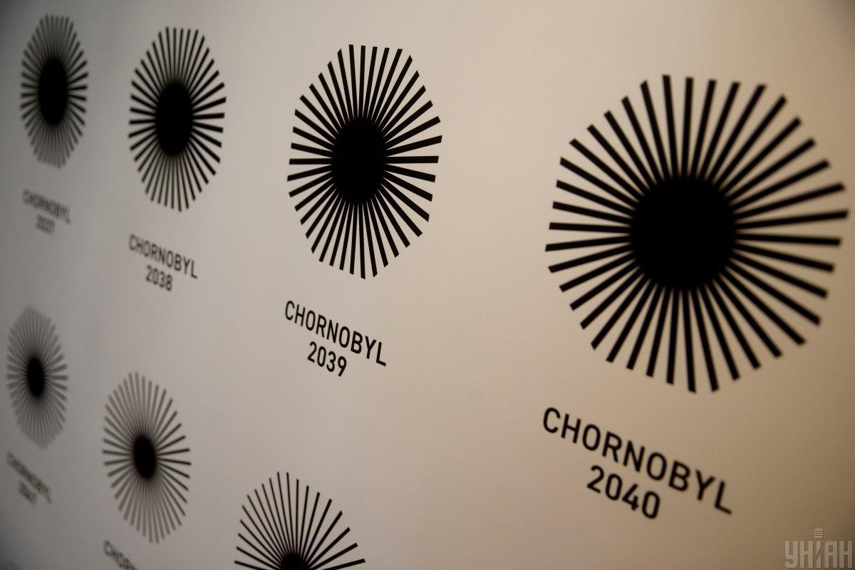 Для Чернобыльской зоны разработали первый в мире 'исчезающий' логотип