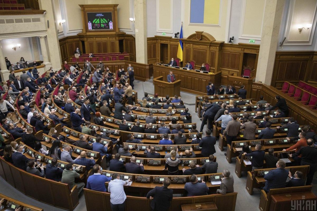 Законопроект о Дія City будет доработан по решению парламентариев