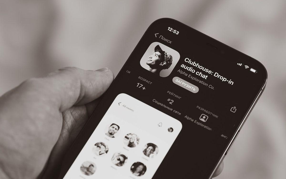 Clubhouse: почему новая соцсеть стала такой популярной