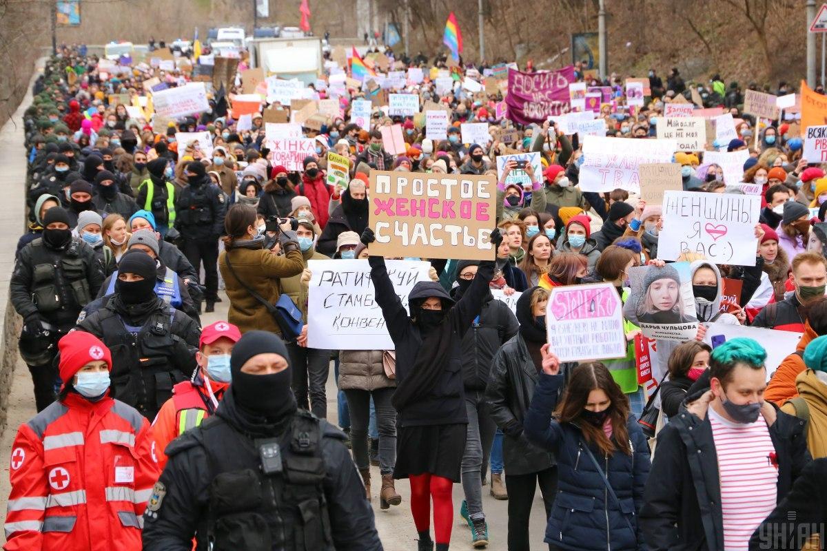 В центре Киеве состоялся Марш женщин: как прошла акция