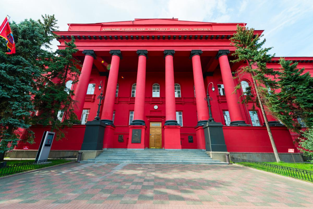 Литвин проиграл выборы ректора КНУ имени Шевченко - СМИ
