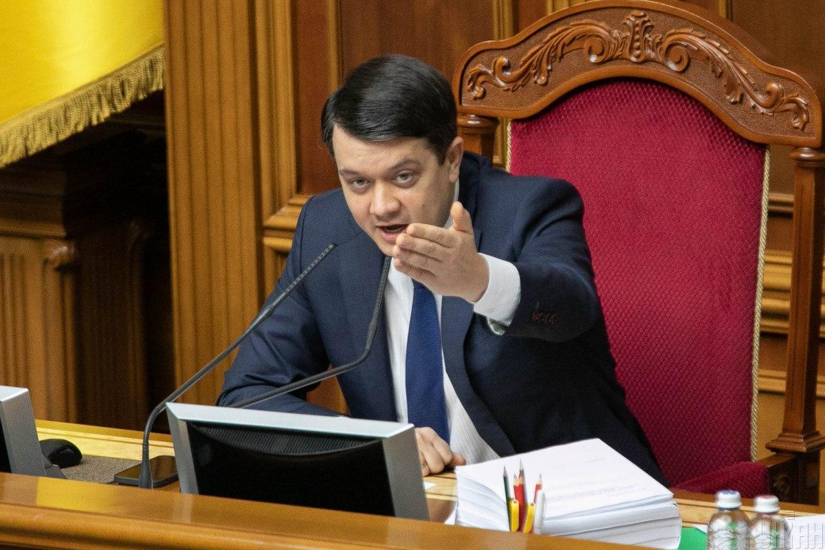 Разумков: существует большая вероятность, что Рада расторгнет 'Харьковские соглашения'