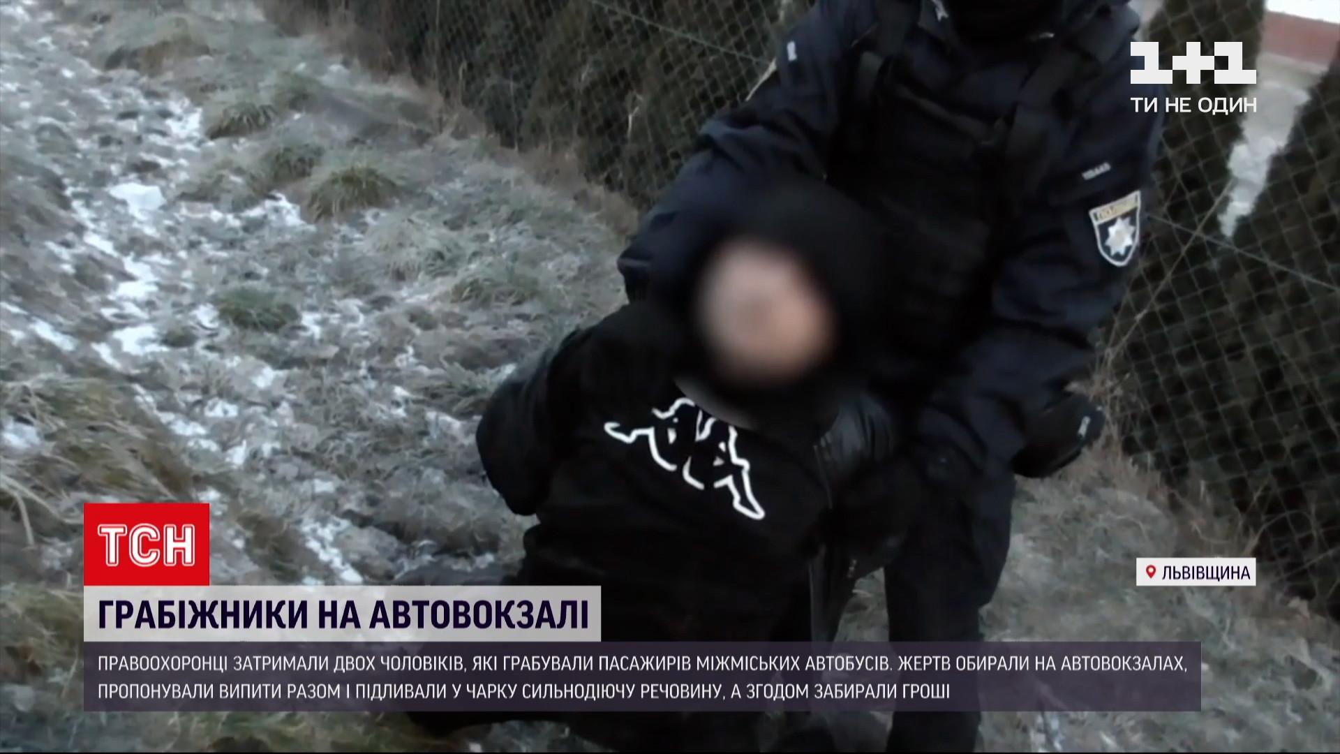 На Львовщине задержали подозреваемых в ограблениях пассажиров рейсовых автобусов