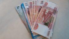 В Кузбассе сократилась доля просроченных потребительских кредитов