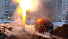 Ночной прорыв теплопровода в Кемерове затронул девять многоэтажек