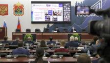 «Сделаем Кузбасс красивее!»: как проходил региональный форум «Формирование комфортной городской среды»