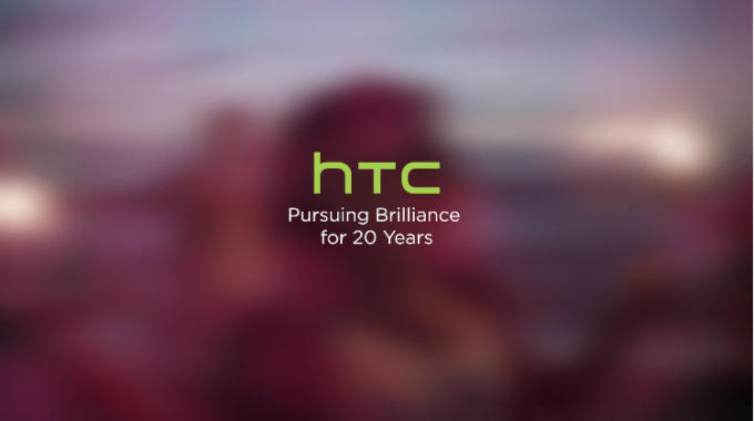 HTC отмечает 20-летие