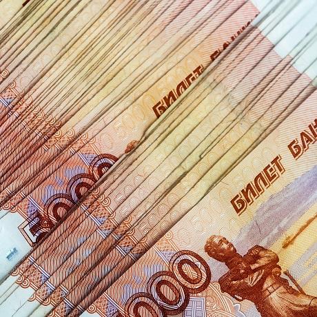 Для обмена наличных денег суммой свыше 40 тыс. руб. могут ввести идентификацию физлица