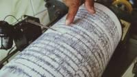 Сильное землетрясение произошло близ Иркутска